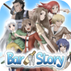 Adventure Bar Story - RideonJapan,Inc.